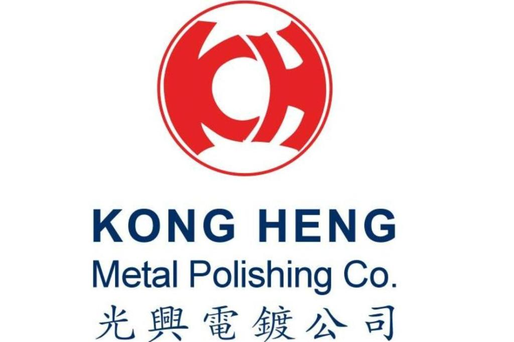 KONG HENG METAL POLISHING CO'